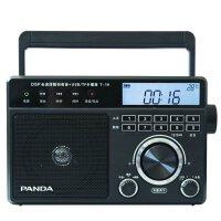 熊猫 T-19收音机新款便携式全波段老人台式老式可插卡插电高档数字多功能调频钟控家用半导体广播