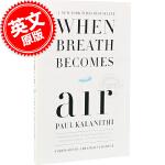 现货 包邮 当呼吸化为成为空气 英文原版 When Breath Becomes Air 一位患癌大夫的离世过程记录