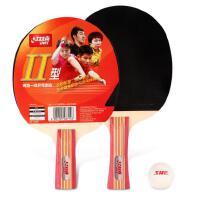 红双喜 DHS Ⅱ型乒乓球拍对拍套装(直拍/横拍各一) 带原装拍套