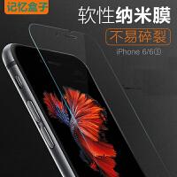 苹果6贴膜iPhone6柔软性纳米防爆防指纹膜 手机贴膜SN1477