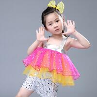 六一儿童演出服幼儿园舞蹈服装女童蓬蓬纱裙少儿爵士舞亮片表演服
