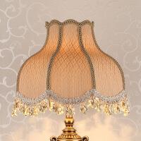 灯罩外壳配件布艺台灯落地灯卧室床头客厅创意田园现代简约欧美式