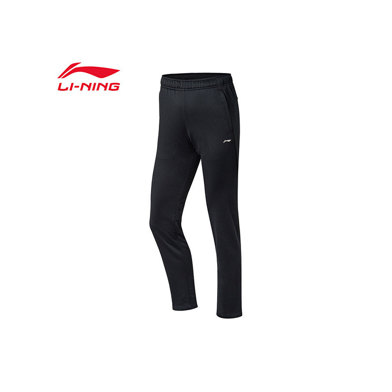 李宁卫裤女士新款羽毛球系列长裤裤子女装冬季平口针织运动裤AKLN934 专柜新款