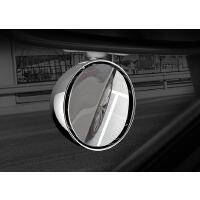 汽车后视镜小圆镜子倒车辅助反光前轮盲区广角多功能