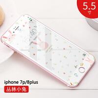 iphone7钢化膜苹果8plus手机彩膜7P卡通全屏覆盖七可爱全包边7软边7plus防摔贴膜 白-丛林小兔-7p/8