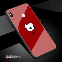 小米mix2s不会撞的手机壳保护套钢化玻璃镜面硅胶Mix2陶瓷尊享版男女Max3max2个性创意猫和 【玻璃壳】小米M