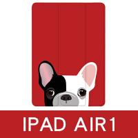 201909042336310982019新款ipad保护套pro11苹果平板电脑air10.5寸迷你5mini2/3