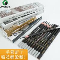 马利牌素描铅笔碳笔套装工具绘画初学者全套2b2h4b8b6b14b12bh比炭笔软中硬绘图美术用品马力美术画画生专用