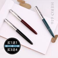 上海总厂英雄616钢笔616-2黄帽中小号中小学生作业书法练字钢笔