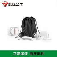 公牛开关插座配件插座儿童保护盖插线板理线器接线板绕线器固定器