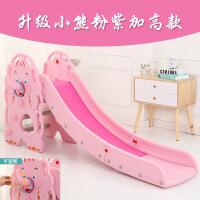?小型加厚滑梯室内儿童塑料滑梯组合家用宝宝上下可折叠滑滑梯玩具