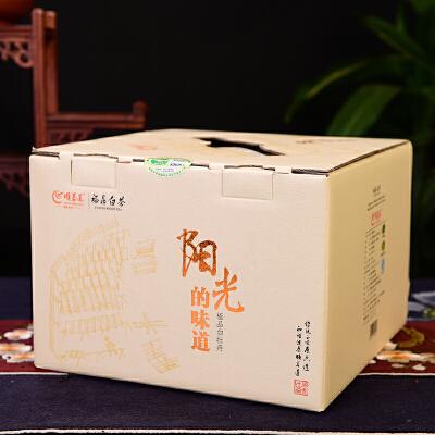 【单盒拍】2014年顺茗道 福鼎白茶 阳光味道 白牡丹 333克/盒