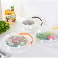微波炉盘盖 菜盖 居家厨房神器 创意家居用品生活百货 实用小工具 手柄颜色随机发