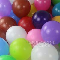 气球 汽球 亚光珠光氢气球 结婚用品 婚庆装饰 生日派对创意 婚房布置长条气球编制魔术气球