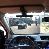 车载大视野遮阳板防眩镜防强光 SUV汽车防紫外线商务车司机护眼镜 SD-2305大号护目镜