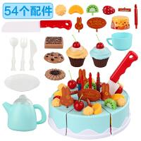 儿童过家家厨房玩具套装54件DIY生日切切乐 3-7岁女孩玩具