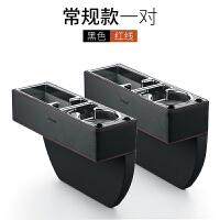 汽车收纳盒座椅夹缝隙储物盒车内用品多功能手机置物盒车载储物箱