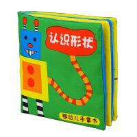 LALABABY/拉拉布书 宝宝响纸布书 婴儿启智手掌书 认识形状