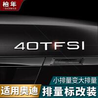 适用于奥迪Q3/Q5/A4LA6L/A3排量标30354045数字金