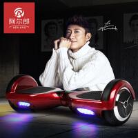 正品阿尔郎 电动平衡车双轮儿童智能代步车两轮体感车漂移车