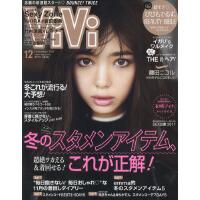 [现货]进口日文 时尚杂志 VIVI 2017年12月号