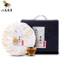 八马茶叶 云南普洱茶生茶饼布朗山七子饼盒装357g*7饼