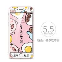 可�劭ㄍㄌO果7plus�化玻璃膜iphone6s手�C彩膜8�{米��防摔6plus全屏覆�w手�C�N膜7全 7P/8P 粉色