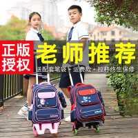 小学生拉杆书包女公主可拆卸两用1-3-6年级防水爬楼六轮男女背包