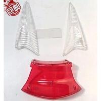 踏板车大灯灯壳尾灯灯罩透明罩摩托车转向灯配件塑料玻璃SN3702