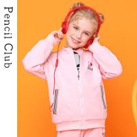 【每满100减50】铅笔俱乐部童装2018秋冬季女童外套中大童拉链外套儿童休闲上衣