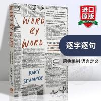 逐字逐句 英文原版 Word by Word 字典的秘密人生 词典编制过程中的酸甜苦辣 英文版传记 进口英语书籍正版现