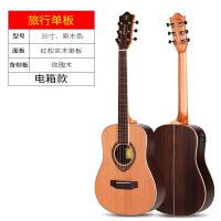 ?旅行吉他36寸民谣吉他初学者学生女男儿童便携电箱单板吉他