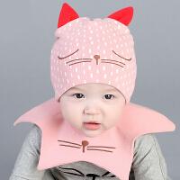 宝宝猫咪套头帽口水巾套装婴儿胎帽两件套50 均码45至48CM(0-个月)