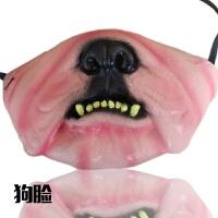 愚人节创意整人面具吓人半脸面具化妆舞会道具整蛊搞怪恶作剧恐怖