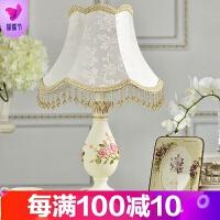 田园台灯卧室床头灯现代简约韩式女孩结婚庆小台灯具 军绿色