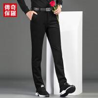传奇保罗弹力休闲裤男2018冬季新款纯色修身直筒男裤男士秋冬裤子A18D125