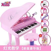 儿童电子琴钢琴带麦克风3-6岁礼物女孩音乐益智玩具宝宝钢琴 彩盒升级豪华版【买一送六】