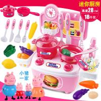 迷你厨房套装做饭小猪佩琪餐具过家家男女孩小伶玩具