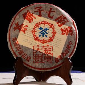 【7片一起拍】90年代中茶 普洱茶班章大树生茶  357克/片