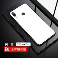 优品红米note7pro手机壳套小米note7PRO钢化玻璃镜面保护壳软网红男女