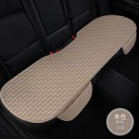 汽车坐垫四季通用单片三件套亚麻免捆绑座垫单个屁屁垫小车座椅垫
