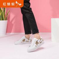 【红蜻蜓限时秒杀】红蜻蜓小白鞋春秋新款时尚百搭休闲平底单鞋厚底鞋板鞋女
