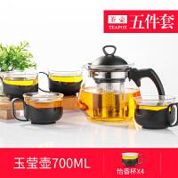 【支持礼品卡】耐热玻璃茶壶不锈钢过滤茶具套装花草茶壶茶杯泡茶壶冲茶器 jl0
