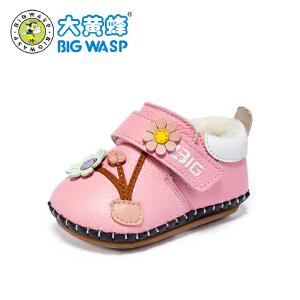 大黄蜂童鞋 婴儿鞋子女宝宝步前鞋2018新款男宝宝二棉鞋软底1-2岁