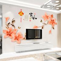 电视背景墙贴画卧室温馨客厅墙壁房间装饰品墙纸自粘壁纸防水贴纸m1b