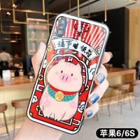 招财猫小猪苹果Xsmax手机壳iPhoneX可爱卡通8plus软壳iphone6s/XS/XR/Xs