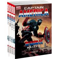 美国队长全套4册 讲述美国队长黑化 漫画书籍 英雄内战终极档案 美国队长3-失控核弹漫威复仇者联盟 电影周边 漫画书籍
