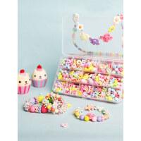 女孩DIY编织串珠儿童益智玩具手工随心制作项链手链发夹饰品礼物