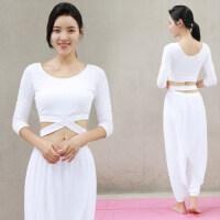 女款瑜珈服显瘦运动跑步健身服 新款露脐白色舞蹈衣服表演服女瑜伽服套装女