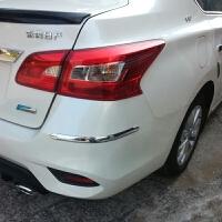 新轩逸经典车身装饰条保险杠防撞防擦条改装专用品配件SN5309 一套4条